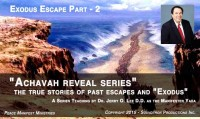 THE EXODUS ESCAPE - PART 2
