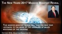 2017 MASSIVE MANIFEST REVEAL