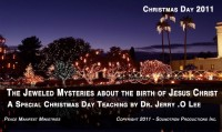 THE JEWELED MYSTERIES ABOUT THE BIRTH OF JESUS CHRIST - PART 1