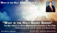 WHAT IS THE HOLY GHOST - PART 4