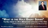 WHAT IS THE HOLY GHOST - PART 1