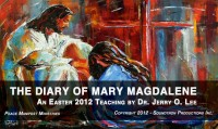 THE DIARY OF MARY MAGDALENE - PART 1